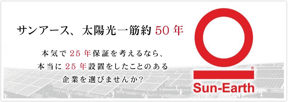 の 技術職・専門職(建設・建築・不動産・プラント・工場)